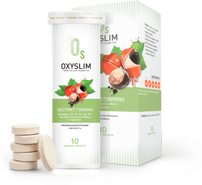 OxySlim product review