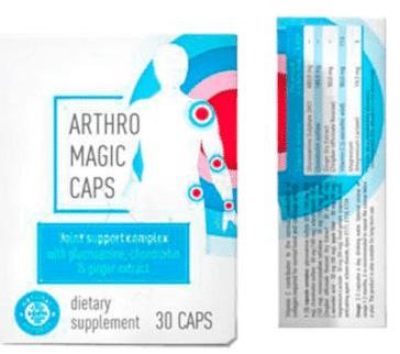 Arthromagic Caps κριτική προϊόντος