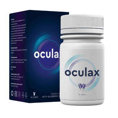 Oculax product review